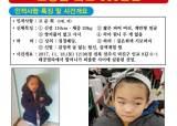 [단독] 준희양 실종전 친부·내연녀 모녀 휴대폰 싹 바꿨다