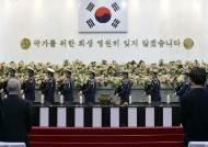 """""""K9자주포 사고 부품 오작동 탓···로또보다 낮은 확률"""""""
