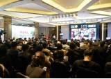 [J가 가봤습니다] '중국 IT심장'에 콘텐트 거점 마련한 한국 스타트업