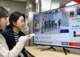 """""""젊은층 잡아라"""" TV홈쇼핑 변신...다중 방송에 생체인식 로그인도"""