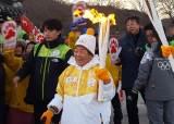 이상화·김연아 그린 시골할머니 화가, 올림픽 성화 들었다
