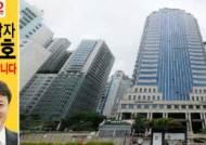 노사모 핵심 이상호, 연봉 2억대 전문건설공제조합 신임 감사에