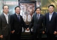 행안부,법무부,검·경 수장 4인의 영화 관람…이한열 최루탄 장면에 '훌쩍'