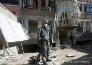 카불서 폭탄 테러로 최소 41명 사망…종파전쟁 노리는 IS가 배후
