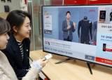 TV홈쇼핑 2030 잡기 … 한 화면에 두 상품, 생체인식 로그인