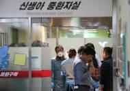 [속보] 경찰, 이대목동 등 5개 병원 압수수색…로타바이러스 증거 확보