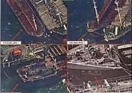 유엔 제재로 금지한 북한 선박에 정유제품 환적한 홍콩 선적 억류, 여수항 입항 적발
