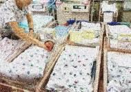 산부인과 신생아실 의료진 결핵 감염…신생아 80명 검사