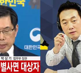 '<!HS>나<!HE>꼼수' 정봉주, 특별복권돼 내년 6월 13일 지방<!HS>선거<!HE> 출마 가능
