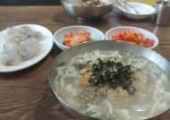 [강원 KTX시대] '동해가 지척', 오산 담현네 가족 당일 나들이