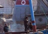 """""""러시아도 해상 비공식 경로 통해 북한에 석유 공급"""""""