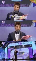<!HS>유재석<!HE> 제치고 'MBC 연예대상'서 대상 수상한 전현무