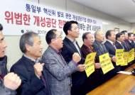 """미 국무부 """"2016년 개성공단 폐쇄한 결정 지지한다"""""""