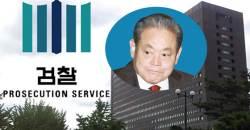 '<!HS>이건희<!HE> 차명계좌' 의혹…국세청이 검찰에 고발