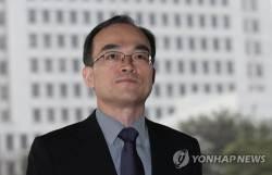 [단독]'<!HS>변창훈<!HE> 납골당' 다녀간 문무일 검찰총장