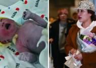 2018 첫 아기는 2.83㎏ 여자 아기…첫 입국자는 중국 관광객