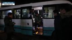 [서소문사진관]문재인 대통령의 새해 첫 일정은? 의인들과 북한산 산행