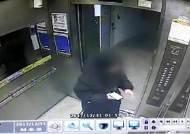 [단독] 광주 아파트서 화재 3남매 사망 … 불 낸 22세 엄마 긴급체포