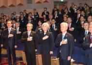 상하이 총영사 박선원, 헝가리 대사 최규식 등 39명 공관장 인사 공개
