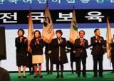 어린이집총연합회 주최 전국보육인대회, <!HS>세종사이버대<!HE>서 열려