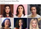'#미투' 이끈 할리우드 여성, '성범죄 추방' 138억원 규모 단체 결성