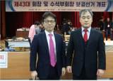 '함소아' 설립한 최혁용씨, 대한한의사협회 <!HS>회장<!HE> 당선