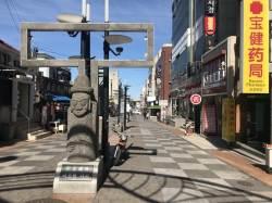 <!HS>유커<!HE> 상징 제주 바오젠거리 내년부터 '누웨모루' 거리로