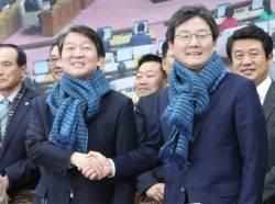 국민의당ㆍ바른정당 2월 신당 창당 후 통합키로...박지원 거취 두고 힘겨루기도