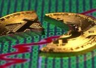 메릴린치, 비트코인 관련 펀드·선물 거래 금지