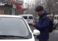 휴대폰 안 꺼내도 택시비가··· 中 모바일 결제 체험기