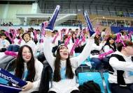 """[단독] 청와대, 북한맞이 벌써 분주 … """"남북 공동응원단 구성 추진"""""""