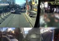 시민생명 구하고 소화기로 불끈 대전 시내버스 운전기사들