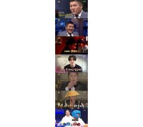"""조세호, 무한도전 정식 합류…<!HS>유재석<!HE> """"이제 한배 탄 멤버"""" 발표"""