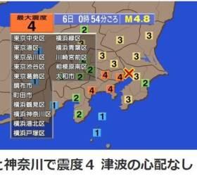 <!HS>일본<!HE> 치바에 규모 4.8 <!HS>지진<!HE>…도쿄서 흔들림 감지