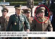 통·평 라인 가동 … 대북 전략통 조명균 vs 강경 회담꾼 이선권