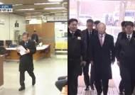 박근혜 재판에 대기업 총수들 증인 줄소환 … 오늘 손경식, 11일 김승연·구본무·허창수