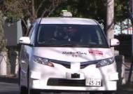 [윤설영의 일본 속으로] 자율주행 버스로 손님 맞고, AI가 체조 심판 본다