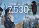 """""""최저임금 정책으로 월급이 되레 줄었는데, 대응책이 없어요"""""""