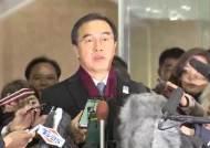 """고성 주민들 """"못 판 북한술 아직도 창고에…꼭 금강산 관광 풀길"""""""