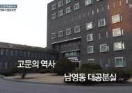 """'1987'로 방문객 는 남영동, 박종철 형 """"시민사회가 운영했으면"""""""