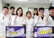 '취업사관학교' 경동대의 이유 있는 취업률 고공행진 비결은?