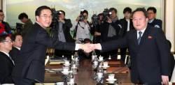 """[남북회담] """"북한, 회담 뒤 도발 악순환 우려…실패하면 트럼프 나설 수도"""""""