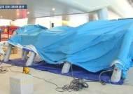 [영상] 평창올림픽 대비 '인천국제공항 대테러 종합훈련'