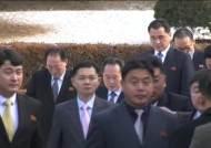 남북, 군사당국회담 합의