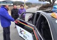 [단독]'100원 택시' 폭풍 질주…200만명 돌파한 오지 노인들의 발