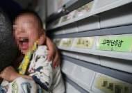 [단독] 베이비박스에 버려진 아기, 난우파출소에서 발견했다고 '난우남'