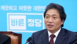 """이학재 """"통합신당에 힘 보태겠다""""…바른정당 10석 유지"""
