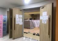 포항지진 두 달…아직도 대피 행렬 '지진 후유증' 진행형