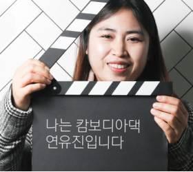 [2018 이름]'<!HS>전지현<!HE> 김태희'가 되는 사람들