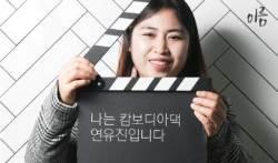 [2018 이름]'전지현 김태희'가 되는 사람들